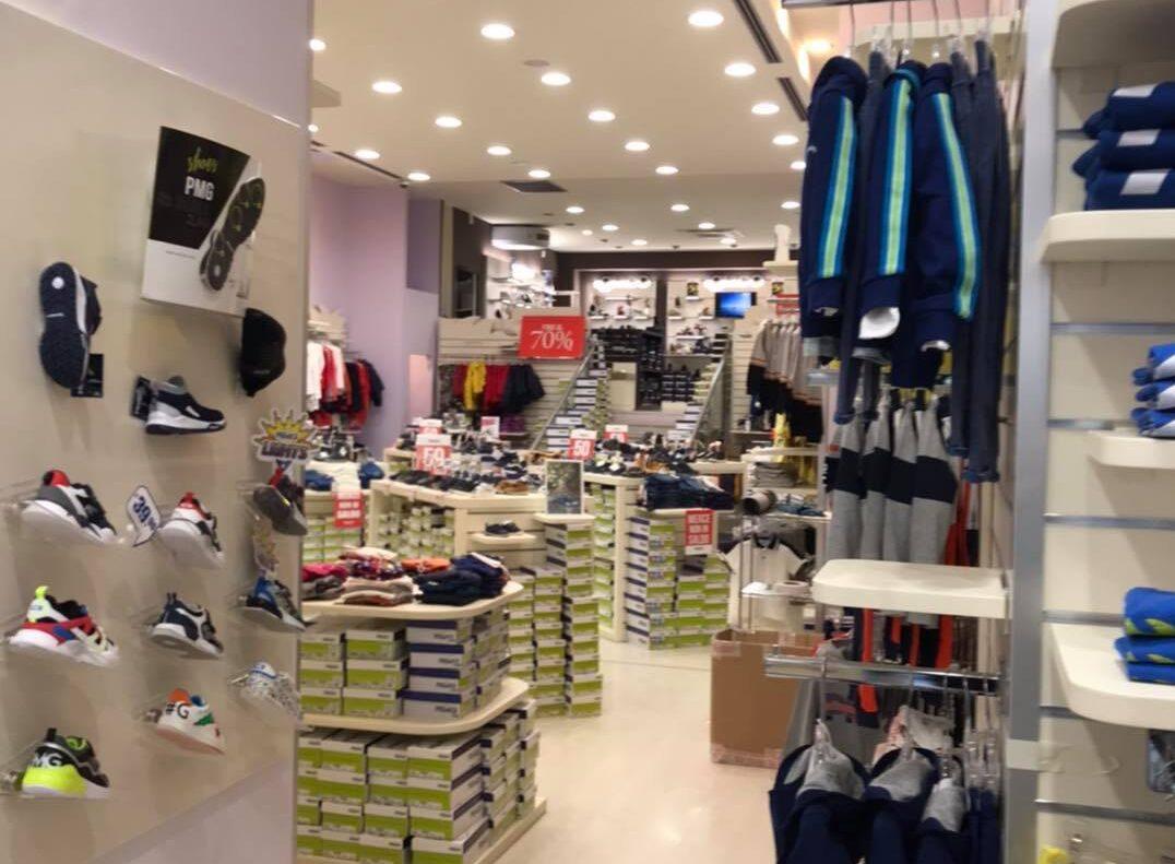 Primigi Igi&Co Store