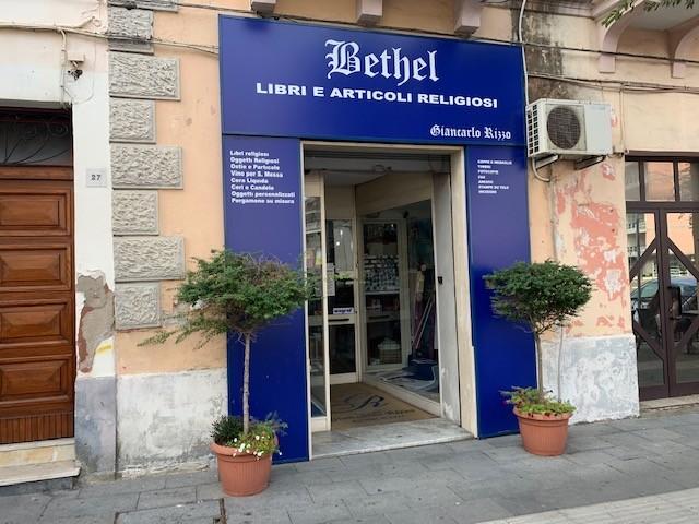 BETHEL di Giancarlo Rizzo